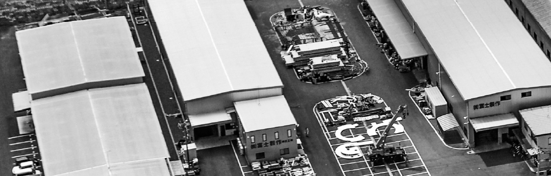 工場の空撮画像